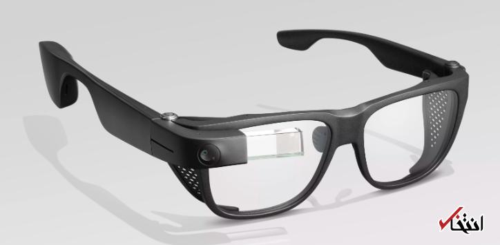 نسخه دوم عینک هوشمند گوگل با قابلیت هایی جدید رونمایی می شود ، از بهبود پردازنده تا افزایش عمر باتری