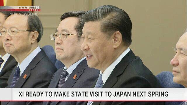 شی جین پینگ دیدار رسمی از ژاپن خواهد داشت
