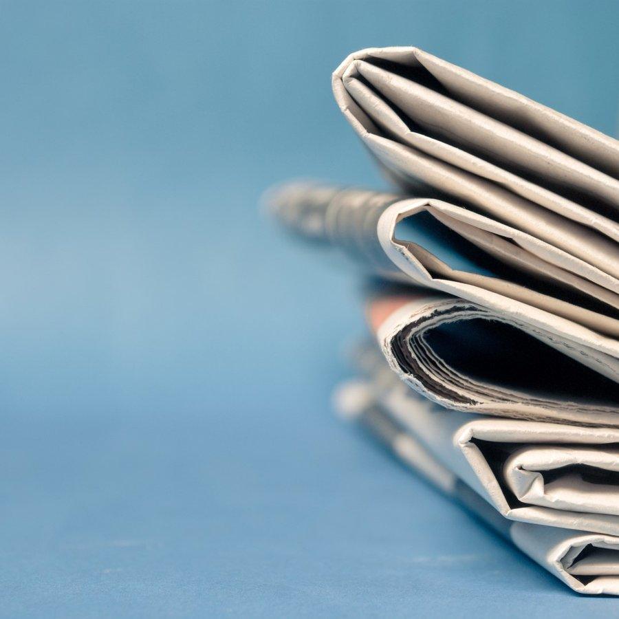 17 تیر ، پیشخوان روزنامه های ورزشی صبح ایران