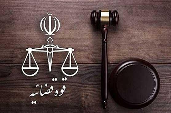 امضای تفاهم نامه همکاری میان پژوهشگاه قوه قضاییه با شرکت توسعه خدمات الکترونیک حامی عدالت