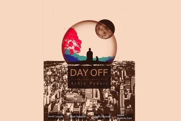 مرخصی بهترین فیلم کوتاه یک جشنواره آمریکایی شد