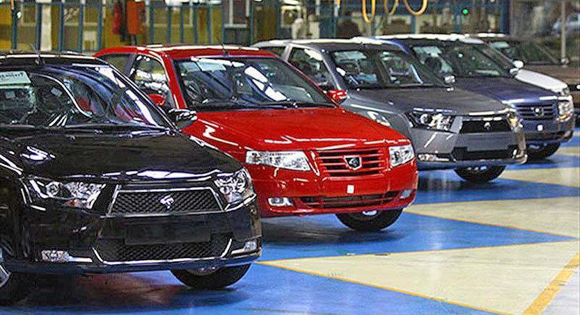 گزارش تخلفات خودروسازان نهایی شد ، محتوای گزارش چیست؟