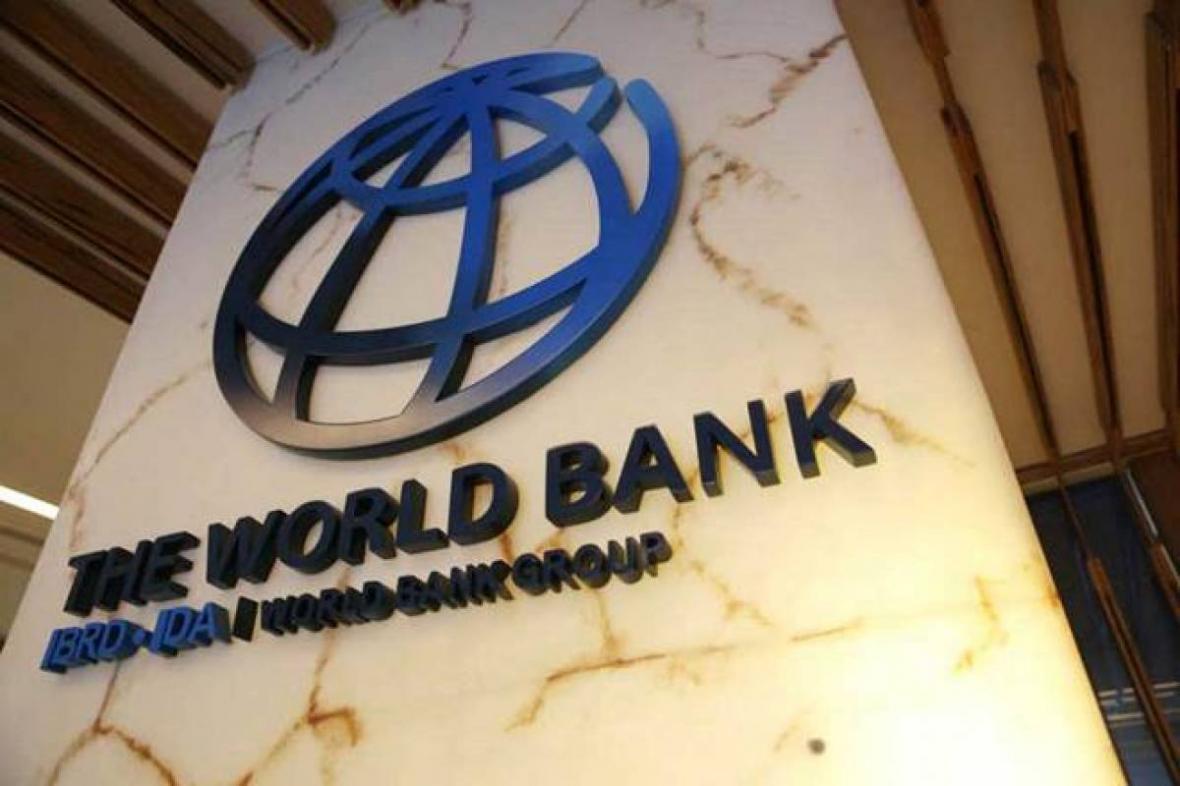 ایران در فهرست بزرگترین اقتصادهای بانک جهانی از نروژ پیشی گرفت