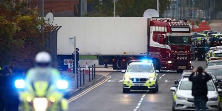 داعش مسئولیت حمله با چاقو در لندن را برعهده گرفت