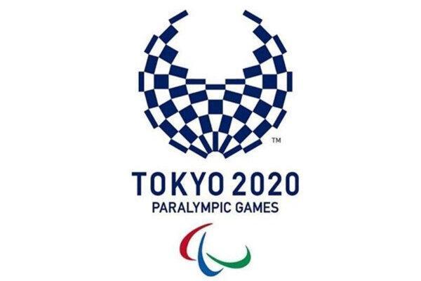 تاکید رئیس کمیته بین المللی پارالمپیک بر تعویق پارالمپیک 2020