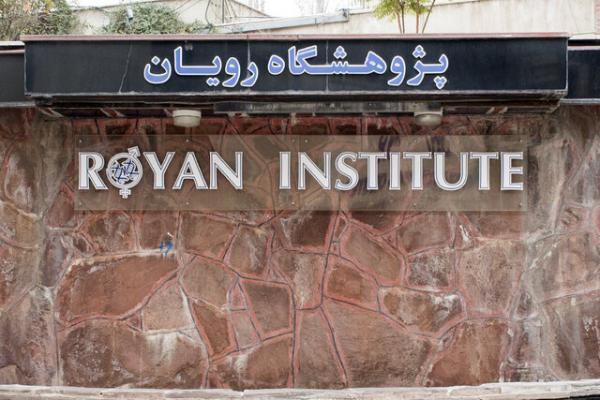 اعطای نشان خدمت اداره سلامت شهرداری تهران به پژوهشگاه رویان